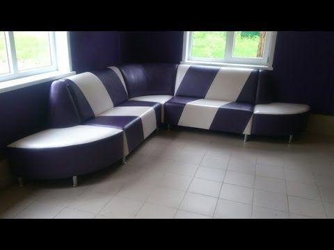 Готовый каркас углового офисного дивана и его осмотр в готовом виде на месте.