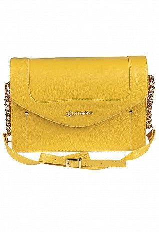 posete http://posete.fashion69.ro/poseta-piele-kurtmann-jolie-yellow/p6316