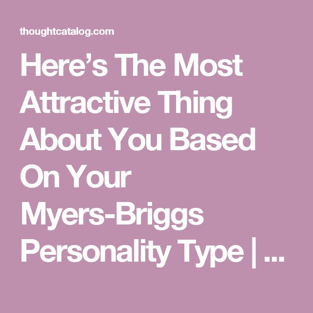 Here's The Most Attractive Thing About You Based On Your Myers-Briggs Personality Type   Thought Catalog