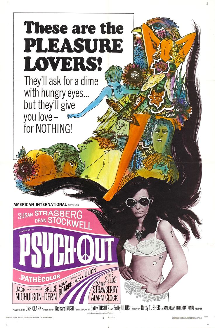 Psych-Out from 1968. The pleasure lovers indeed! Quite a groovy film with Susan Strasberg, Dean Stockwell and Jack Nicholson. Far out!