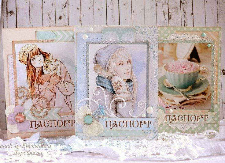Katerina Studio: Нежные обложки