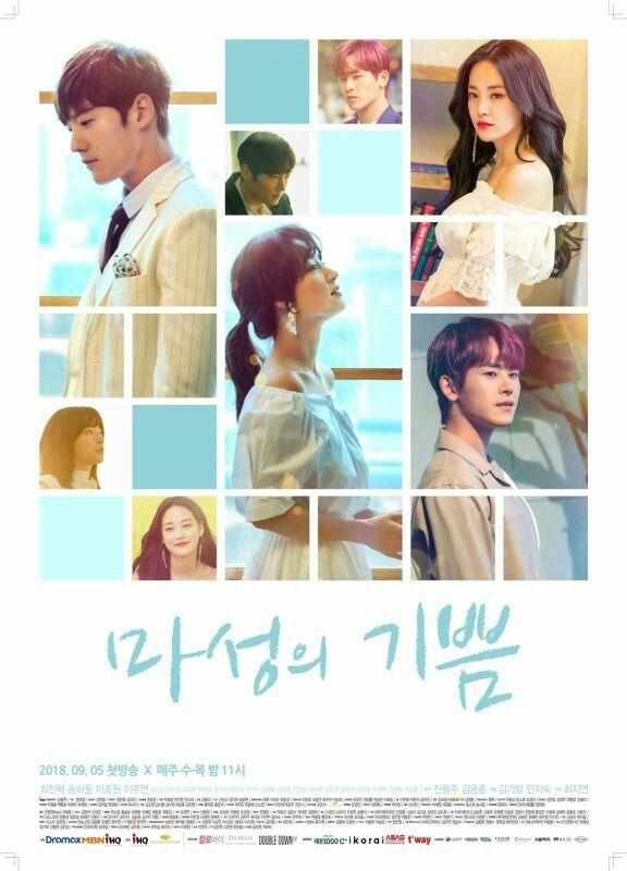 Delivish Joy 2018  MBN  Choi Jin Hyuk, Song Ha Yoon, Hoya, Lee Joo