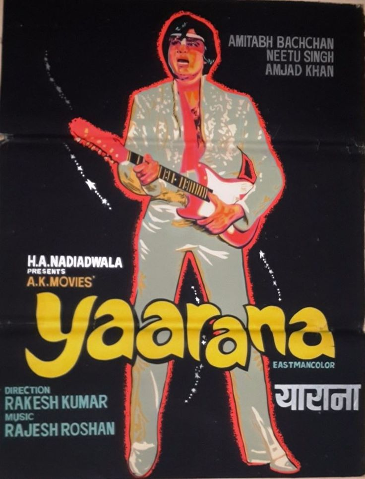 "Yaarana (1981) This Amitabh Bachchan, Amjad Khan,Neetu Singh starer was directed by Rakesh Kumar. Music by Rajesh Roshan had great songs like ""Chookar Mere Man Ko"", ""Tere Jaisa Yaar Kahan"", ""Bishan Chacha"" and ""Sara Zamana"" that is picturized on this poster.  Amitabh Bachchan's clothes were fitted with electric bulbs!"