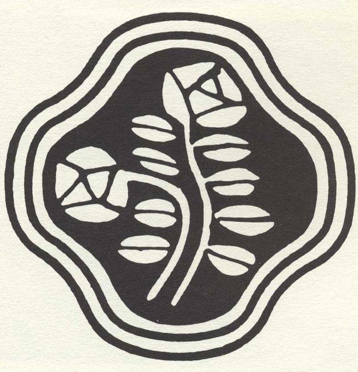 Logo Shiseido, 1916. (Japanese)