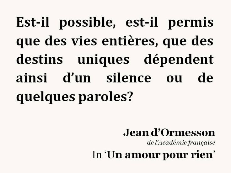 Zaza Sunflower: 'A quote from 'Un amour de rien' by Jean d'Ormesson. In a few seconds (a few words, a silence), a destiny is written.'