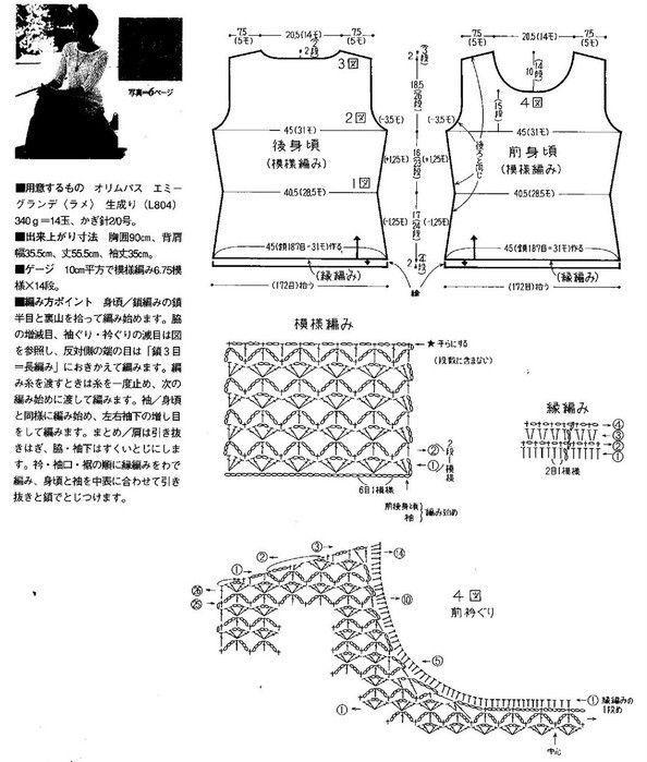 patron+crochet+punto+cruz+jersey3.jpg (594×699)