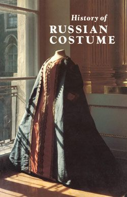 The Metropolitan Museum of Art - History of Russian Costume from the Eleventh to the Twentieth Century