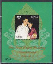 #Бутан Блок 200 Годовщина королевской свадьбы 2012г КА23 - 350 р. #  Состояние на скане продается за 15 номиналаКоролевские династии мира