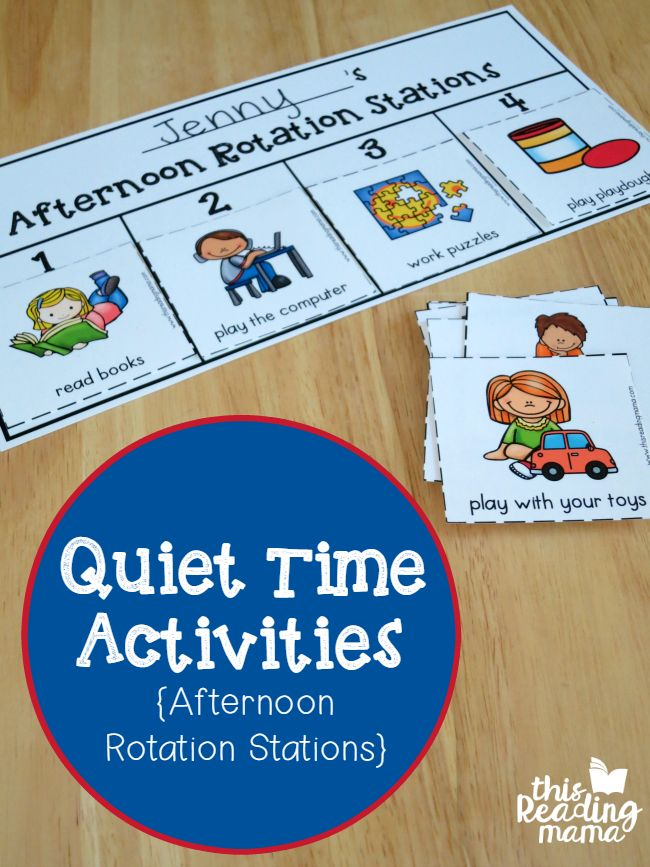 Quiet Time Activities – Afternoon Rotation Stations