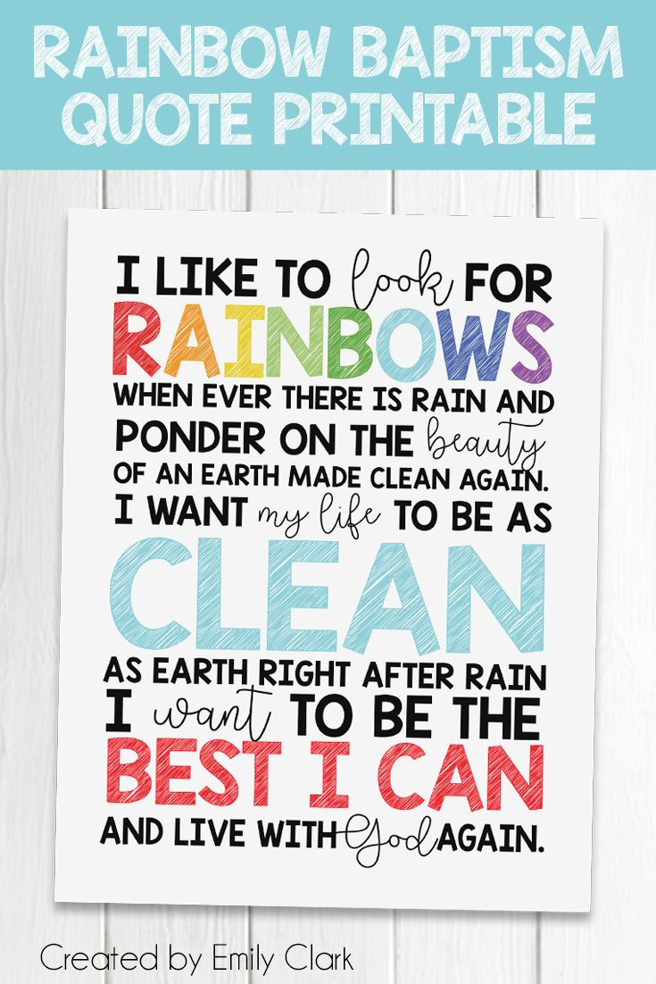 Best 25 water baptism ideas on pinterest baptism party lds rainbow baptism quote printable by emily clark free printable from little lds ideas xflitez Images