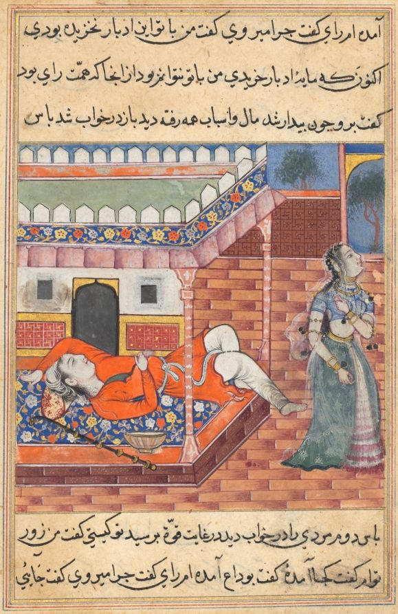 Page from Tales of a Parrot (Tuti-nama): Thirty-sixth night: The king dreams of a lady, the personification of wealth, departing from him on account of his purchasing a bowl and a staff from a yogi. Opaque watercolor, ink and gold on paper, Mughal, Reign of Akbar, ca. 1560