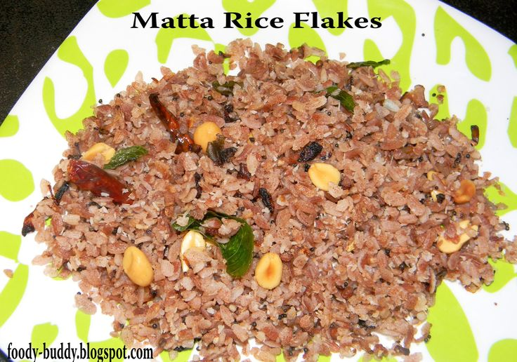 Matta rice is an indigenous rice grown in palakad district of Kerala. Matta rice flakes are typically used in Kerala cuisine. Healthy alternative to white rice flakes, having a high nutritional contents. This is a healthy breakfast recipe for kids and adults. Ingredients 1 Cup of Matta Rice Flakes …