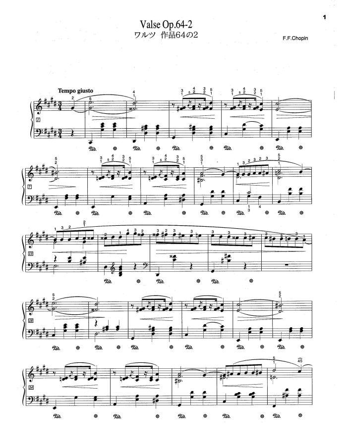 Op 64 No 2 Free Sheet Music By Chopin Pianoshelf Sheet Music Music Free Sheet Music