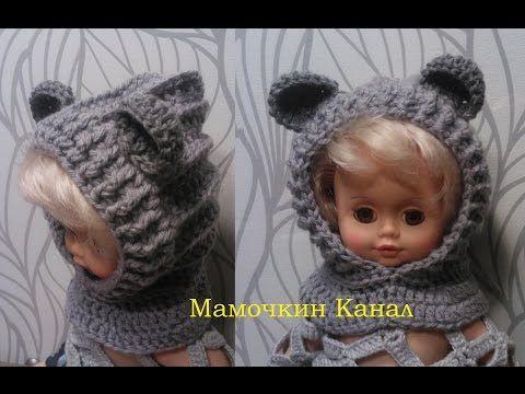 Cuello con Capucha de Osito a Crochet - TODAS LAS TALLAS - YouTube