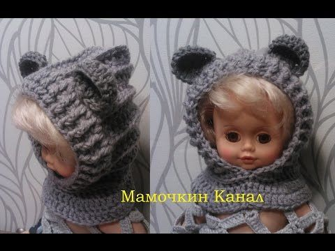 Вязание крючком для детей Шапка Снуд с ушками Crochet Hooded Bear Cowl - YouTube