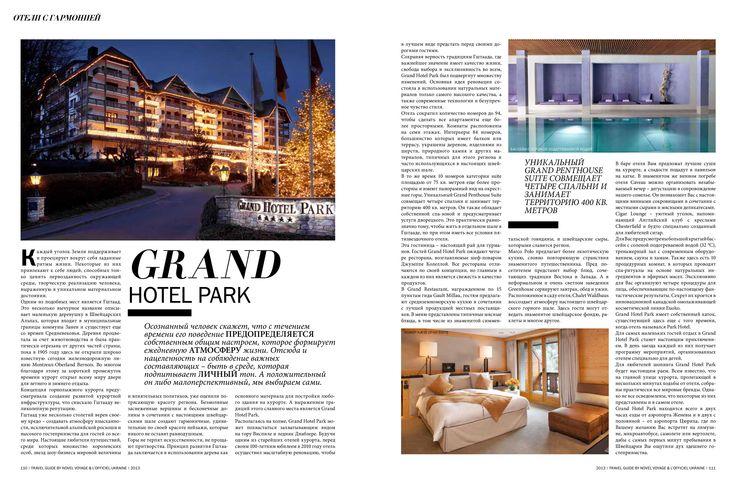Grand Hotel Park , город Gstaad, Switzerland, #novelvoyage, #deeptravel, #hotelswithharmony