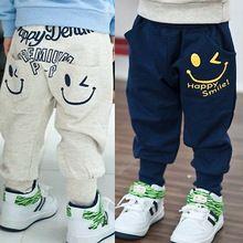 Niños pantalones harem patrón tiendas de la línea más grande del mundo niños…