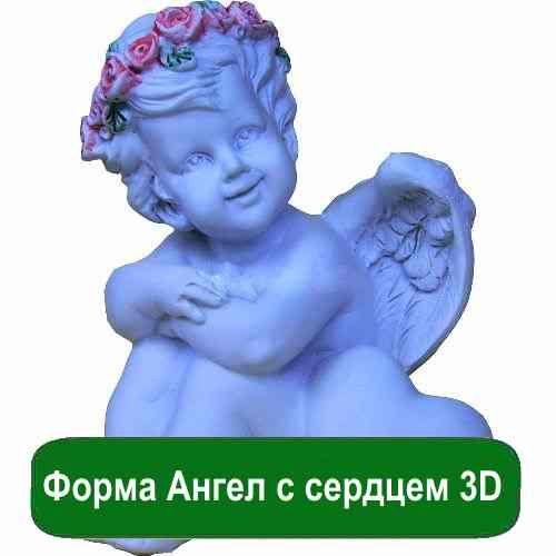 Форма для мыла в виде ангела. Ангелочки нравятся многим. Если вы сделаете мыло, то порадуете и себя и своих близких. https://xn----utbcjbgv0e.com.ua/forma-angel-s-serdtsem-3d.html #мылоопт #мыло_ #красота #польза #мыло_опт #наклейки  #декор #для_мыла #мыловарение #всё_для_мыла #праздники #подарки #для_детей #красота #рукоделие