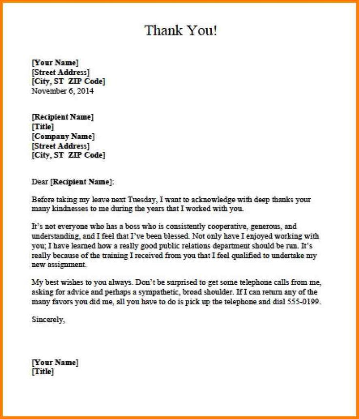 Best 25+ Appreciation letter to boss ideas on Pinterest New - leave letter