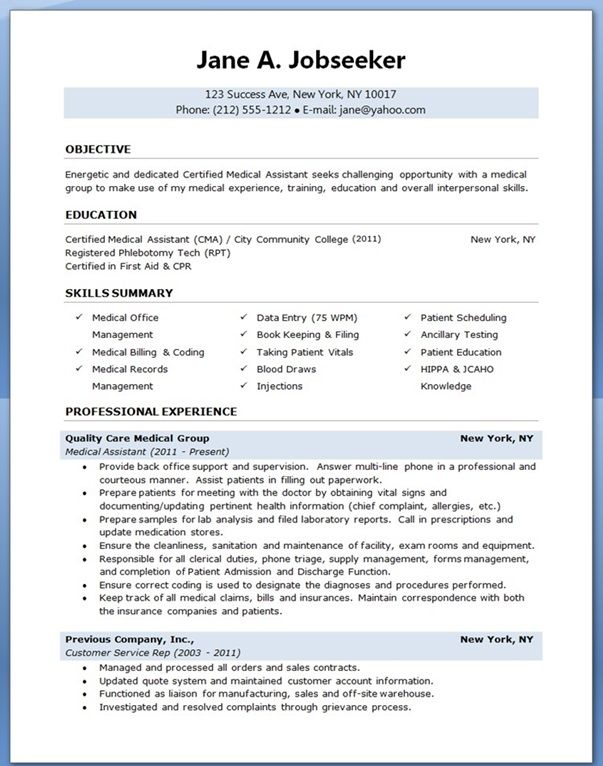 Best 25+ Medical assistant resume ideas on Pinterest Nurse - ma resume examples