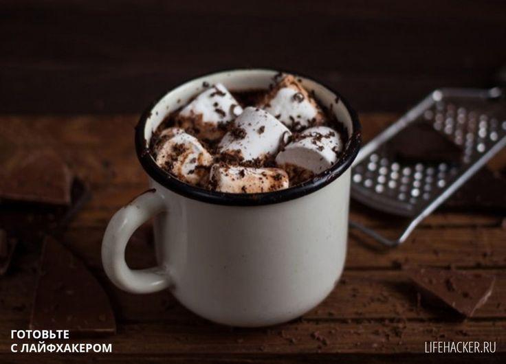 РЕЦЕПТЫ: Идеальный горячий шоколад — добавляем маршмэллоу