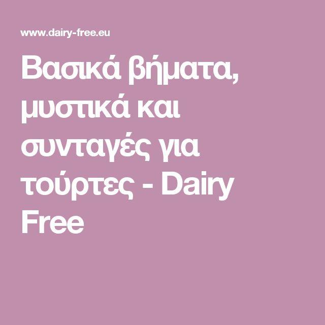 Βασικά βήματα, μυστικά και συνταγές για τούρτες - Dairy Free