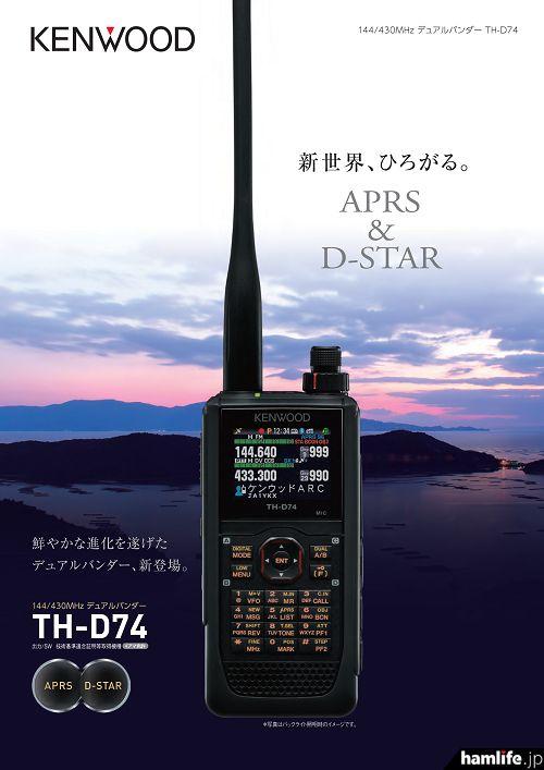 0986946d3942d1abee98b734c1007083 amateur radio ham radio les 25 meilleures id�es de la cat�gorie radio amateur kenwood sur  at bayanpartner.co