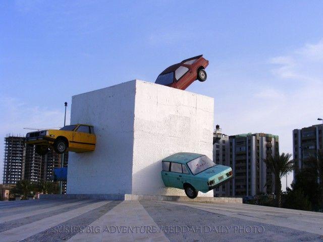 Jeddah - roundabout