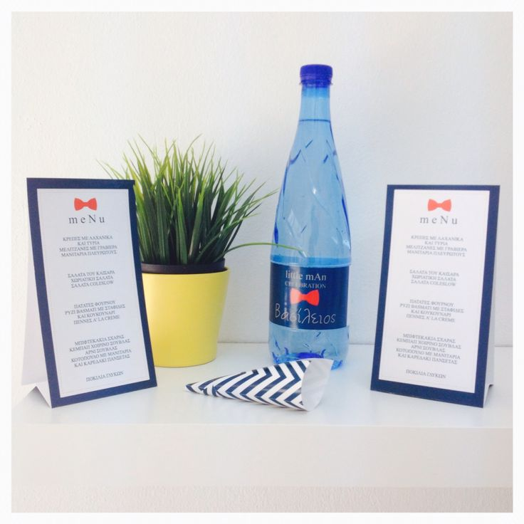 Water labels and menu
