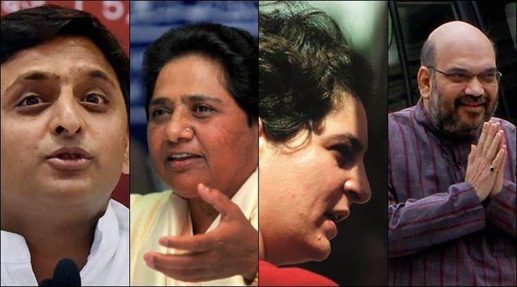 Gearing up for Uttar Pradesh election polls 2017 - Posticker