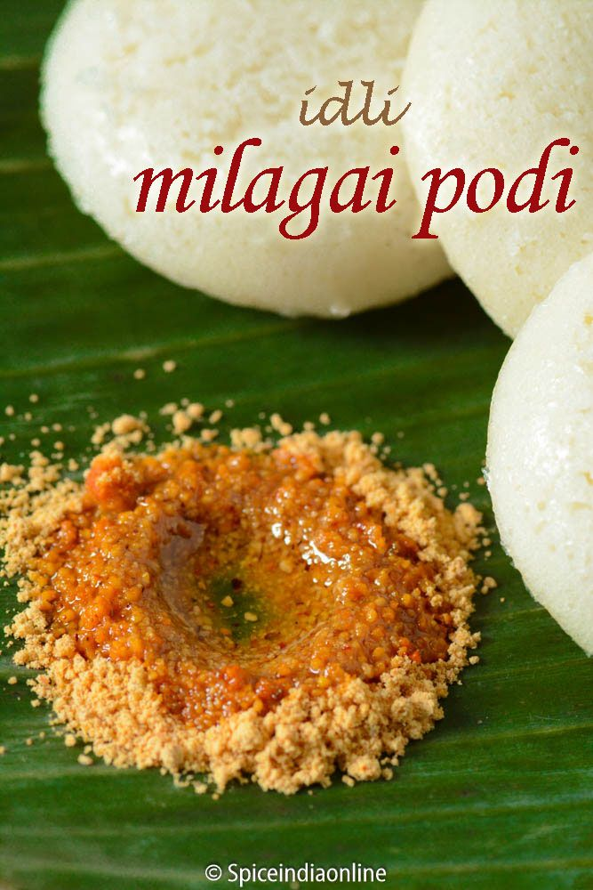 56 best breakfast recipes images on pinterest recipes for idli milagai podi recipe idli dosa side dish easy idli podi recipe forumfinder Gallery