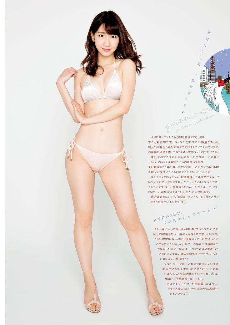 "March 2, 2016 AKB48 Yuki Kashiwagi ""Gravure Art Vol.4"" on Big Comic Spirits Magazine, #KashiwagiYuki #Yukirin #bikini #lingerie #model #JapaneseWoman #SexyGirl #sexy #Idol"