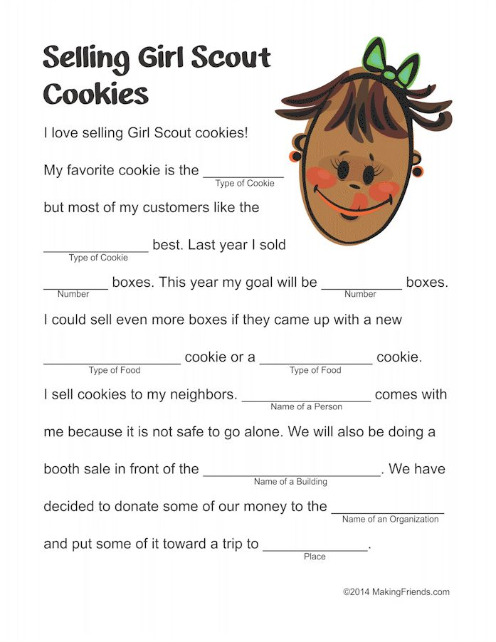 """Girl Scout Cookie Mad Lib - use for """"tell a story"""" activity."""