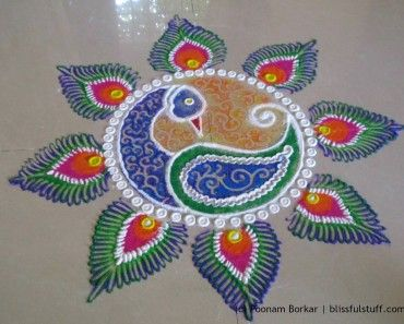 easy-peacock-rangoli-design