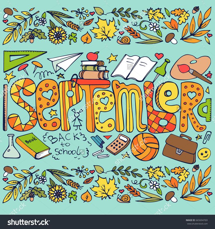 "Illustration of the month ""SEPTEMBER"" hand-drawn in vector. Image can be used for web site background, on banners, invitations, print, poster and on your other designs."