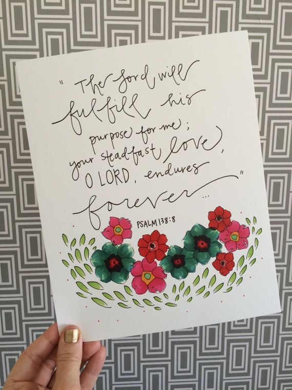 steadfast love Psalm 138:8 hand lettered & by heartcommajenna