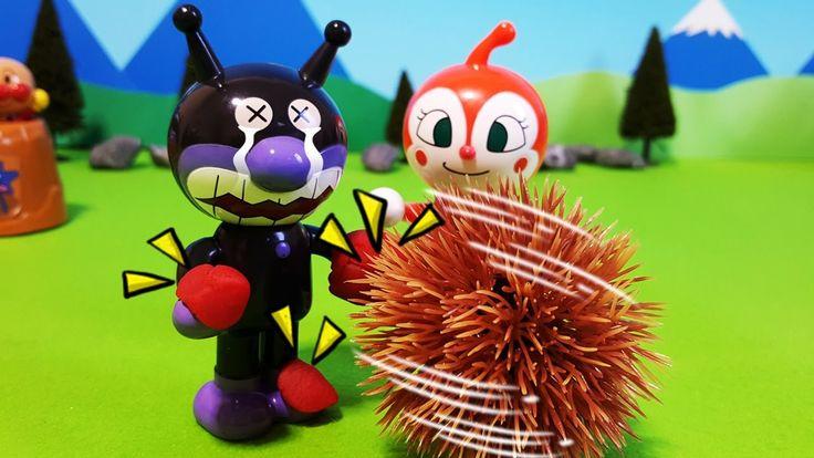 アンパンマンアニメおもちゃ❤バイキンマンくりにやられる!おかあさんといっしょ♦ Anpanman animation toys