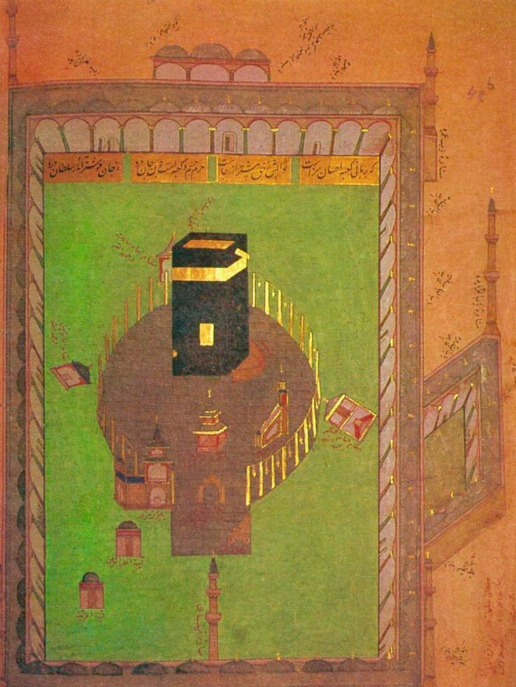 Turkish miniature from the manuscript Le Livre des Rois representing the Kaʿba in Mecca, 16th century    #Islam #Sufism #Esoterism #Mysticism #Spirituality #God #Religion #Allah #Islamicshop #Sufishop #Kiswah #kiswa