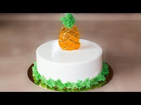 Муссовый торт Пина Колада (Ананас-Кокос) - YouTube
