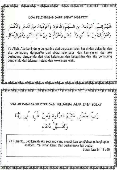 Doa Jauhi Sifat Negatif & Rangsang Agar Jaga Solat