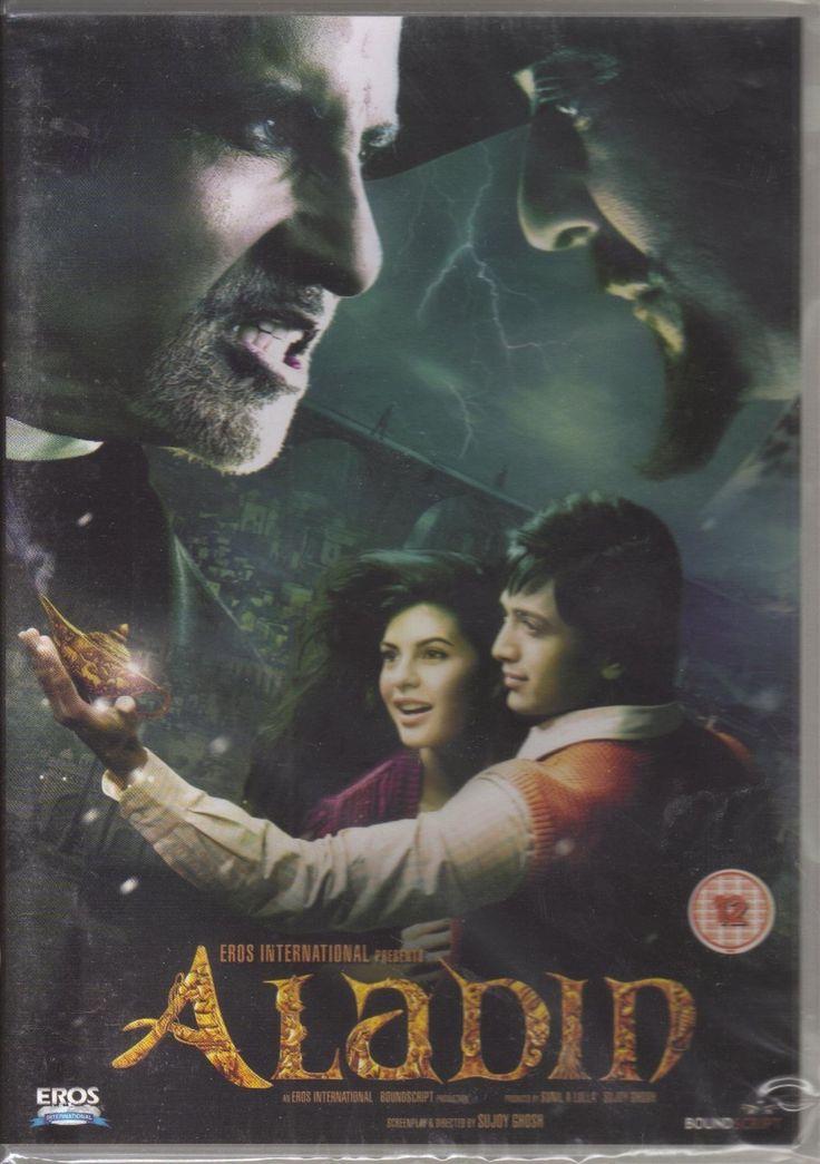 Aladin: dvd