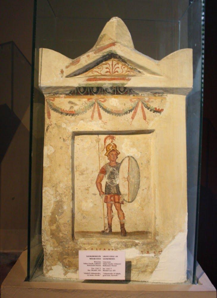 """Salmamodes'in mezar steli - Grave stele of Salmamodes Boyalı kireç taşı, Sidon, Sayda - Lübnan'dan Helenistik döneme ait. """"Adada'lı Salmamodes, iyi insan, elveda..."""" İstanbul Arkeoloji Müzesi"""