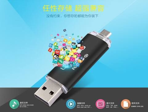 Kingston USB To Micro (USB 2.0)  From RM 19.90 Only  Capacity Available: *8GB, 16GB, 32GB, 64GB  Color Available : *Random Color  Available For : Android , IOS, PC  ONLINE ORDER http://idsmartphone.com.my/collections/new-product-new-arrival/products/kingston-usb-to-micro-usb-2-0  WhatsApp ORDER +6017-8780950  ****************************************************************************************** **  iD Wholesale Smartphone THE BEST PRICE IN MALAYSIA WALK IN PLAZA LOW YAT (HQ) Lot 4-012…