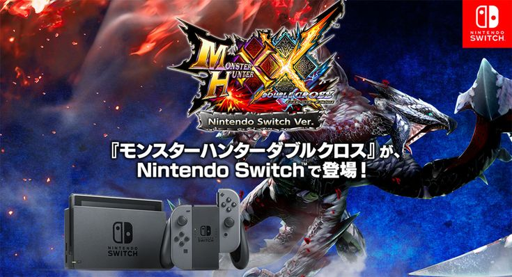 Learn about The Monster Hunter series is coming to Nintendo's Switch http://ift.tt/2rFT413 on www.Service.fit - Specialised Service Consultants.