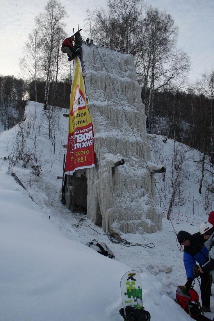 ледодром конструкция - Поиск в Google