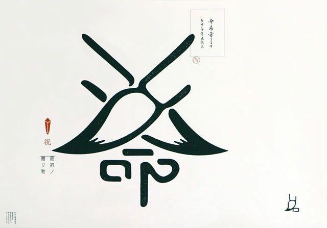 awards2016   広島ADC   広島アートディレクターズクラブ