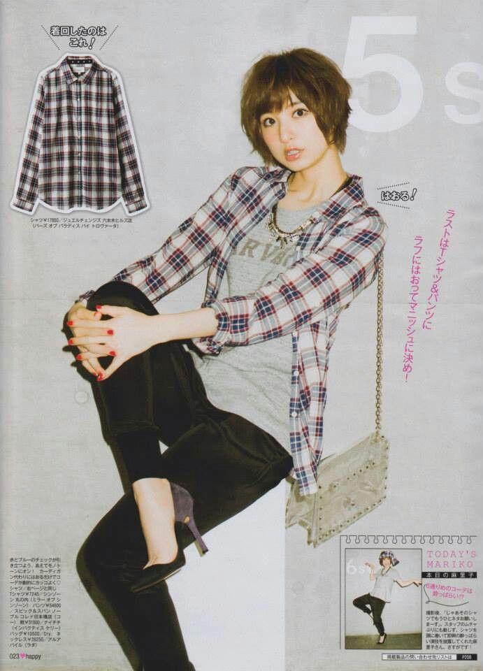 Shinoda Mariko Love Her Hair And Boyish Style Style To Steal Pinterest Boyish Style