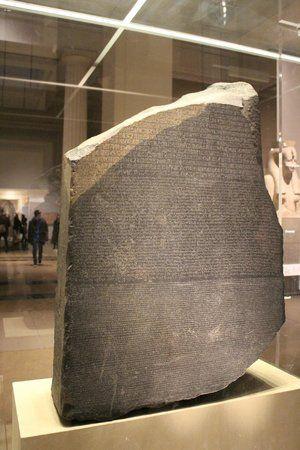 Stele di Rosetta - Periodo tolemaico: 196 a.C. - Stele in granodiorite - british Museum