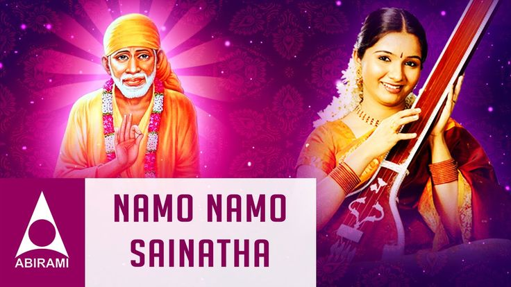 Namo Namo Sainatha - Sri Sai Natha  - Mahathi - Dinakaran - Sadhana Sargam - Hariharan - Lata Mangeshkar - Songs for Shirdi Sai Baba - sai baba songs - saibaba songs - saibaba bhajan - sai baba bhajan - shirdi sai baba songs - hindi sai baba song - shirdi - sai aarti - saibaba - sai mantra - god songs - om sai ram - omsairam - sai ram sai shyam - sab ka malik ek - sai baba bhajan by pramod medhi - sai aashirwad - sai baba tum do kadam bado - sai baba aarti - sai ram - top 12 sai baba bhajan…