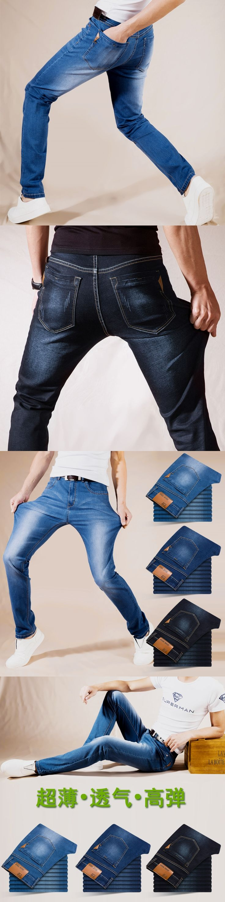 QMGOOD Summer New Stretch Cotton Breathable and Comfortable Blue Slim Jeans Fashion Casual Men's Lightweight Trousers Wholesale